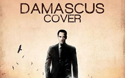 Benny Maslov in Damascus Cover